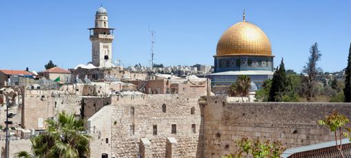 מלונות בוטיק בירושלים