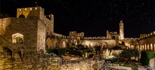 מלון בוטיק בירושלים